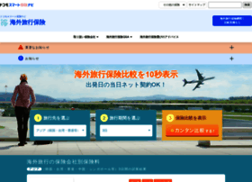 travel.nttif.com