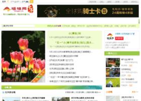 travel.qianggen.com