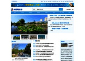 travel.qingdaonews.com