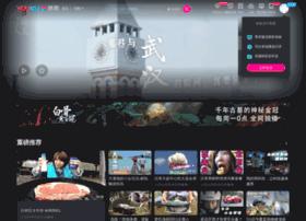 travel.youku.com