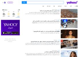 travel4arab.com