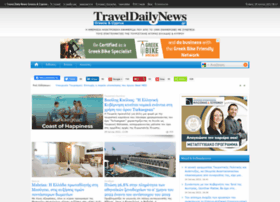 traveldailynews.gr