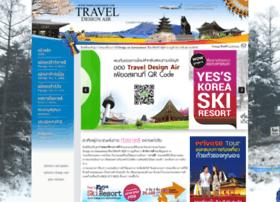traveldesignair.com
