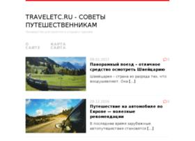 traveletc.ru