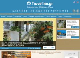 travelinn.gr