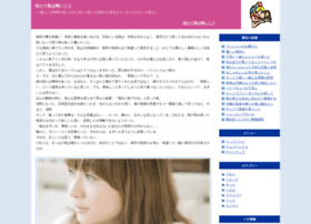 travelinsurancedirectpromotioncode.com