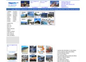 travelkor.com