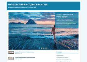 travellerbar.ru