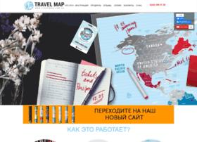 travelmap.com.ua