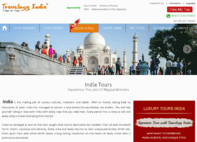travelogyindia.co.uk