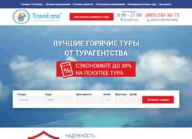 travelone.ru