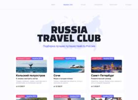 travelplanet.ru
