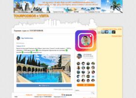 travelrostov.ru