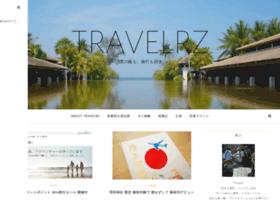 travelrz.com