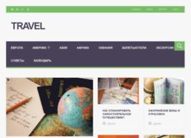 travels-dot.ru