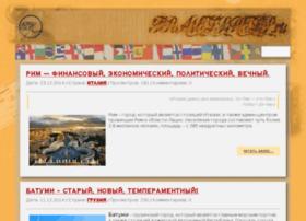travelshelp.ru