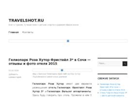 travelshot.ru