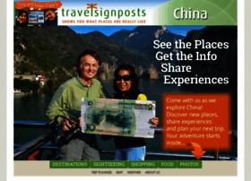 travelsignpostschina.com
