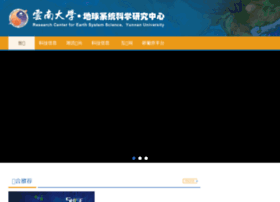 travelsradiate.com