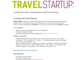 travelstartups.ru