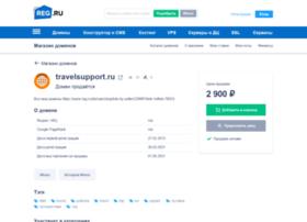 travelsupport.ru