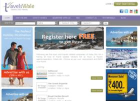 travelswale.com