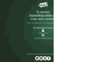 traveltocrete.gr
