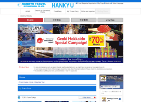 traveltojapan.hankyu-travel.com