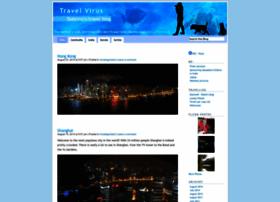 travelvirus.wordpress.com