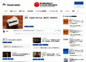 travelvision.jp