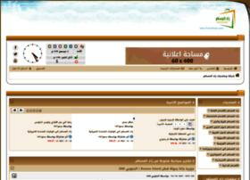 travelzad.com