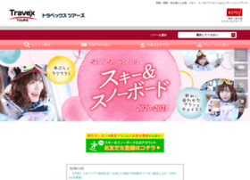 travex.co.jp