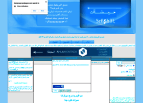 travianwar.arabepro.com