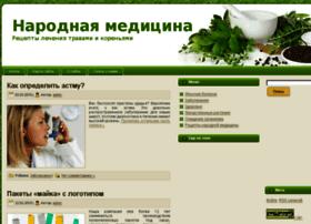 travuska.ru