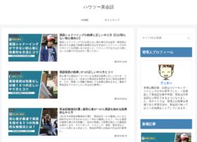 traywizard.com