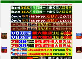 tredcafe.com