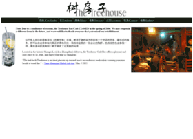 treehouse.ofb.net