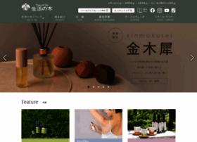 treeoflife.co.jp