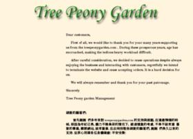 treepeonygarden.com