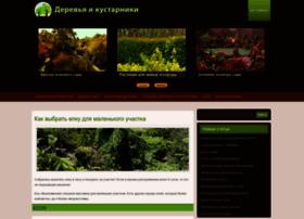 trees.cveti-sadi.ru
