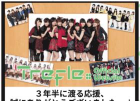 trefle.secondshot.jp