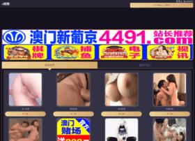 trekking-bhutan.com