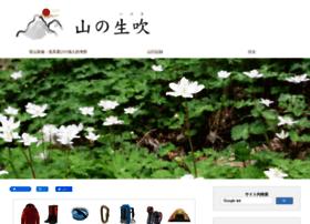 trekking007.com