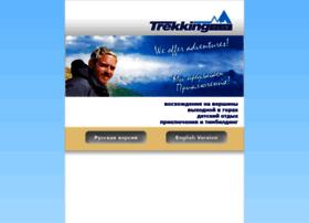 trekkingclub.kz