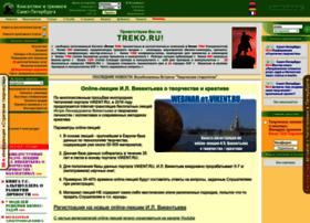 treko.ru