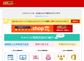 trektrips.net