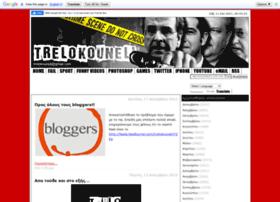 trelokouneli.blogspot.com