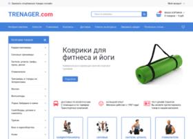 trenager.com
