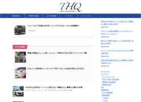 trend-hq.jp