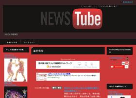 trend-news311.com